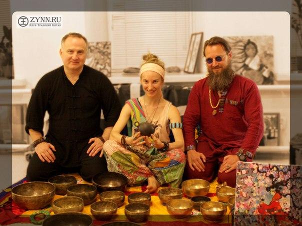 Пуэр-медитация с Тибетскими поющими чашами