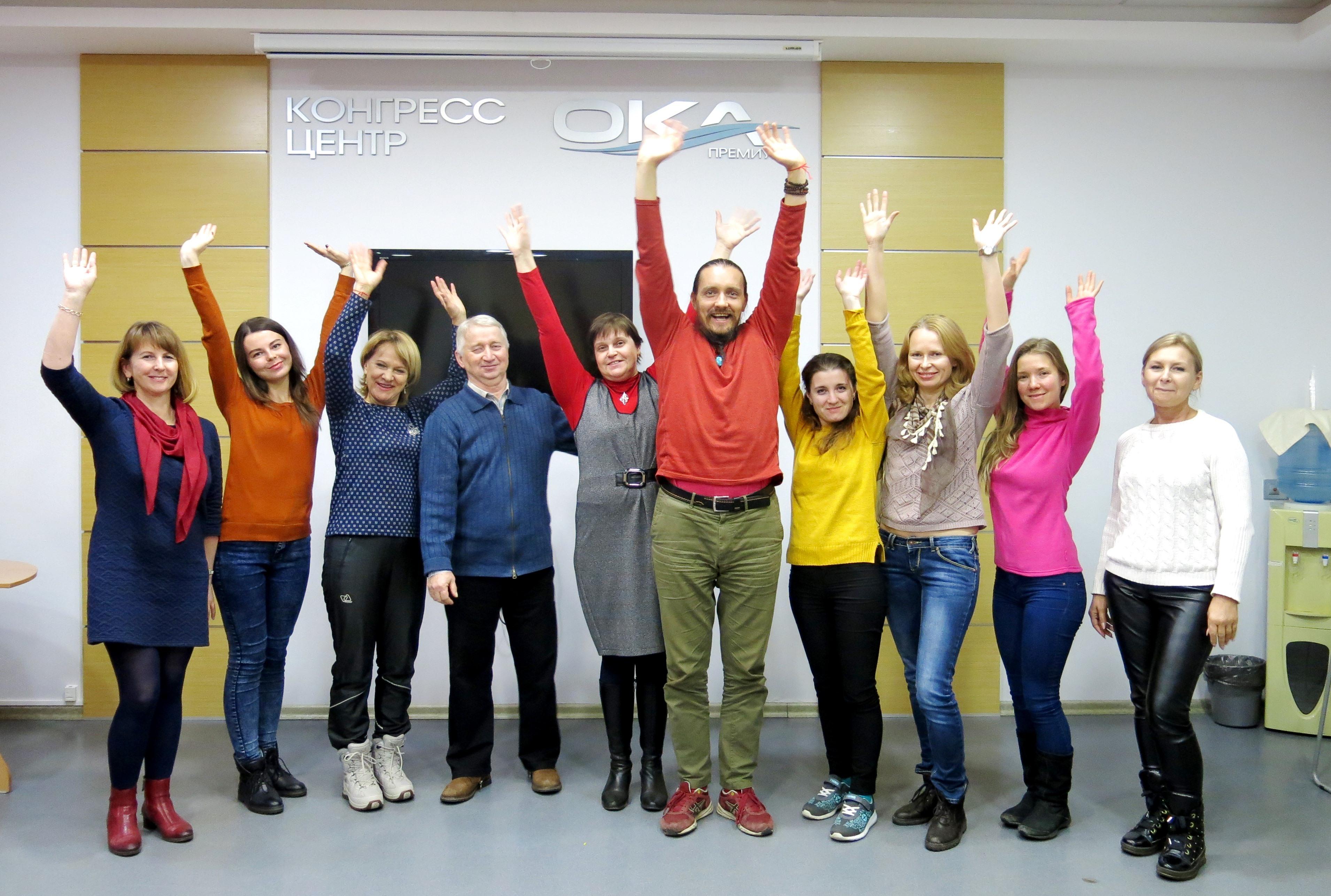 Завершился семинар Базовый курс Цигун